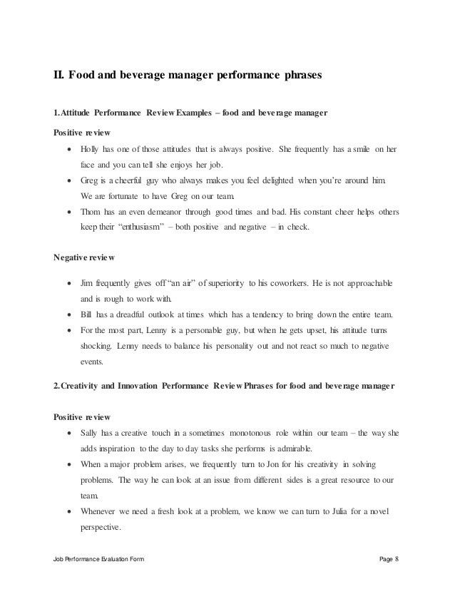 Food and beverage manager performance appraisal