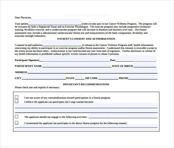 Secret Clearance Tester Cover Letter