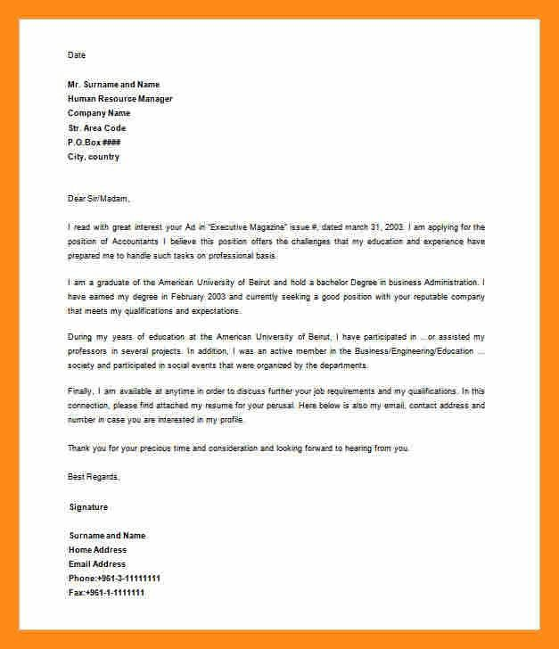 8+ business letter sample doc | actor resumed