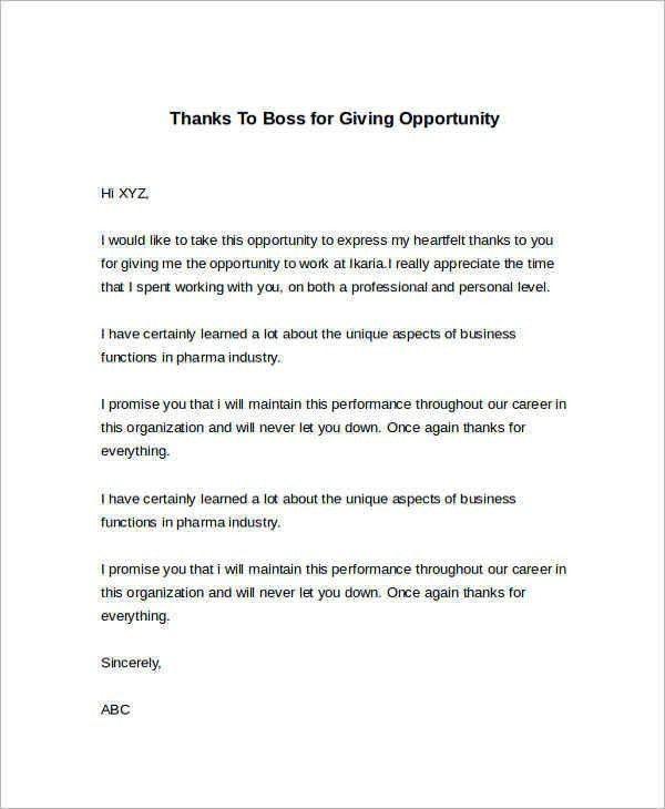 business opportunity letter samples