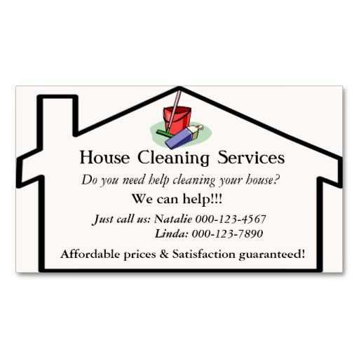 House Cleaning Services Business Card Template Business Card ...