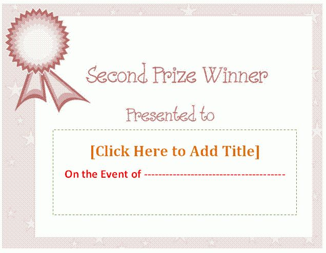 Second Prize Certificate Template | Formsword: Word Templates ...