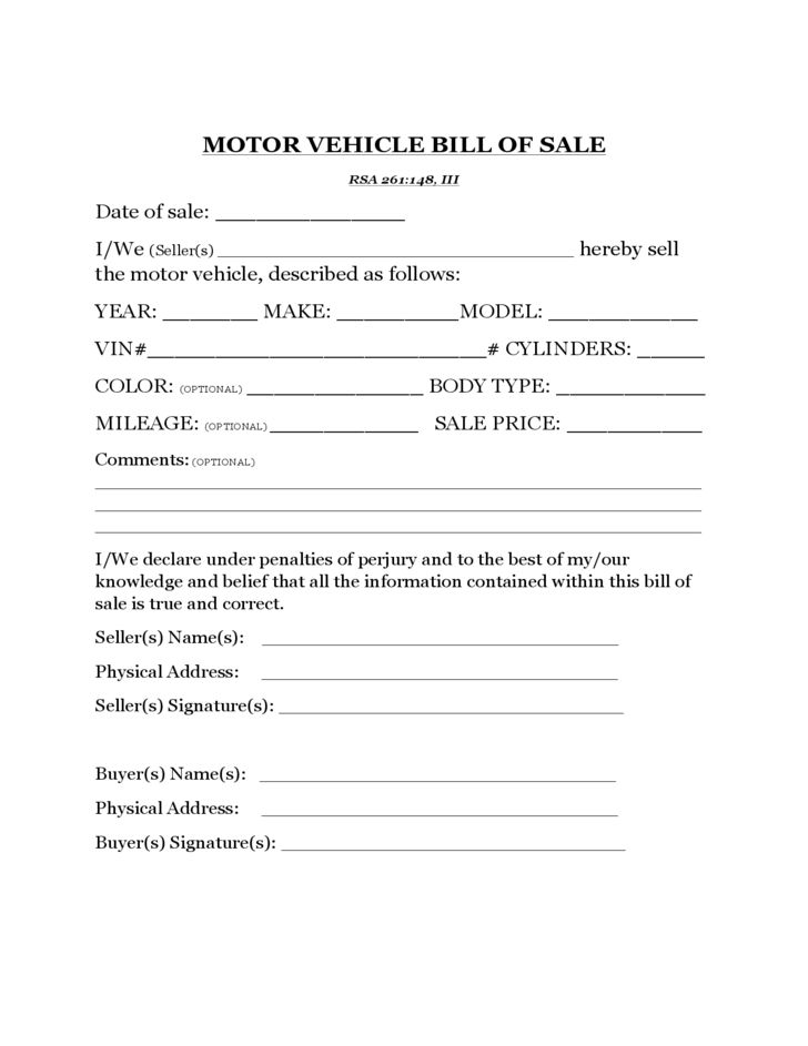 Motor Vehicle Bill of Sale Template - New Hampshire Free Download