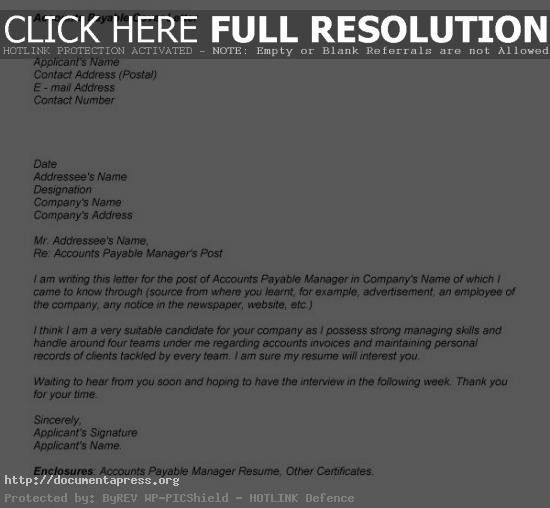 Bunch Ideas of Accounts Payable Cover Letter Sample With Cover ...