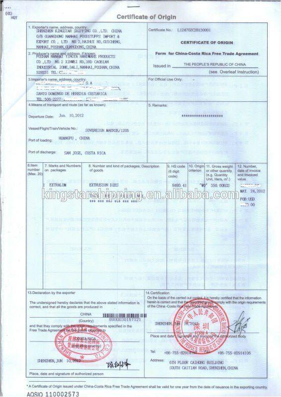 Sgs Saso Certificate Coc Conformity Inspection, Sgs Saso ...