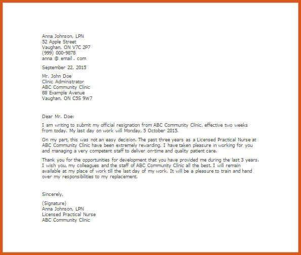 nurse resignation letter | general resumes