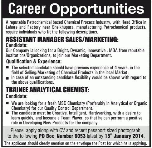 Trainee Analytical Chemist Job, Petrochemical Process Industry Job ...