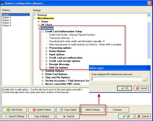 Interfaces to Third Party Applications