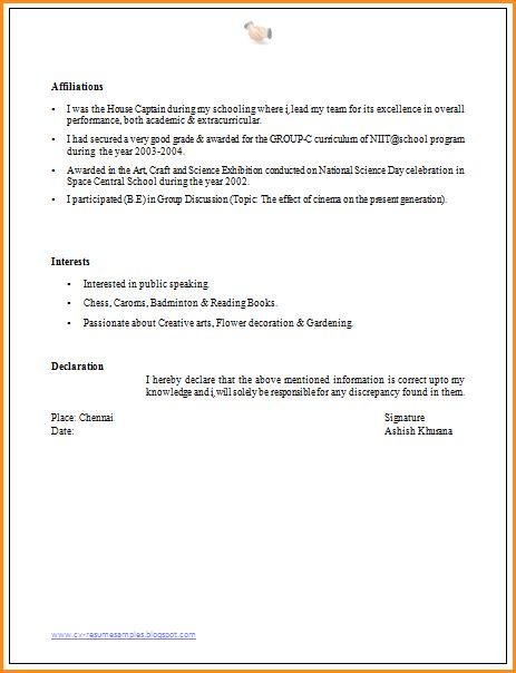 7+ graduation complete resume format images | Invoice Template ...
