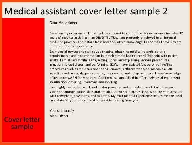 cover letter for medical assistant | program format