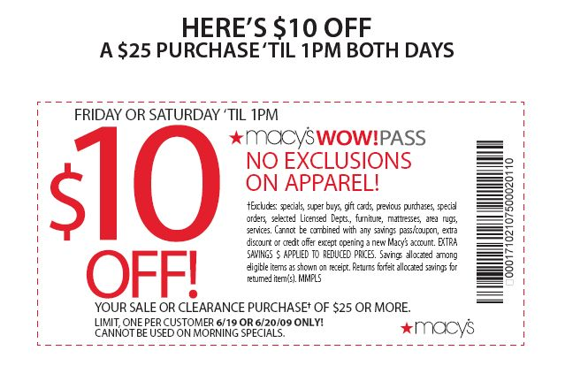 How to Get macys Coupons in the Mail | Coupon Codes Blog