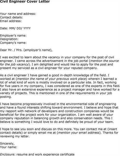 Civil engineer cover letter sample (for experienced candidates)