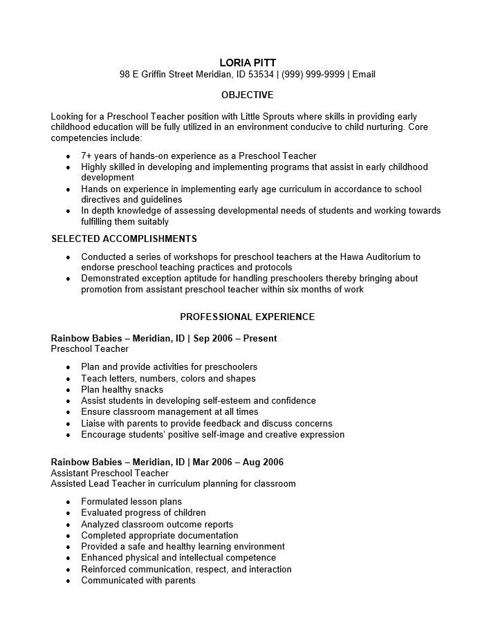 resume for early childhood education