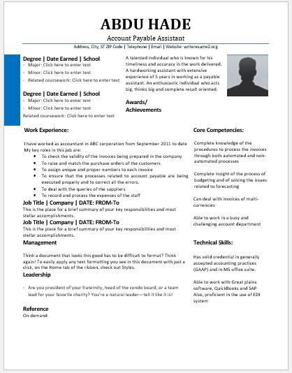 Accounts Payable Assistant Resume Contents, Layouts & Templates ...