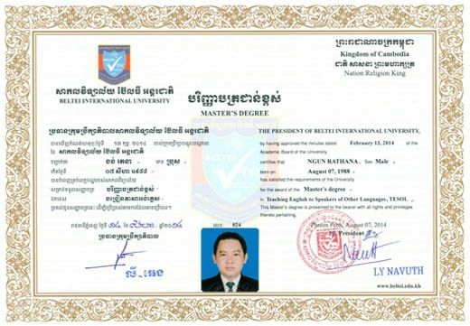 1-Local Certificates - beltei international university