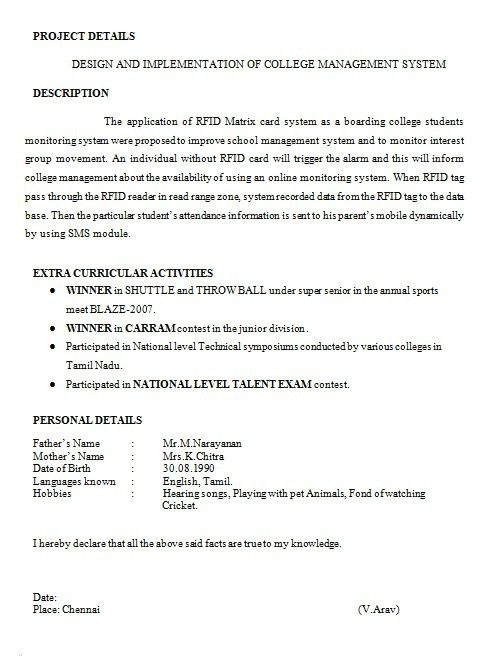 Resume Format For Engineering Student - Best Resume Collection