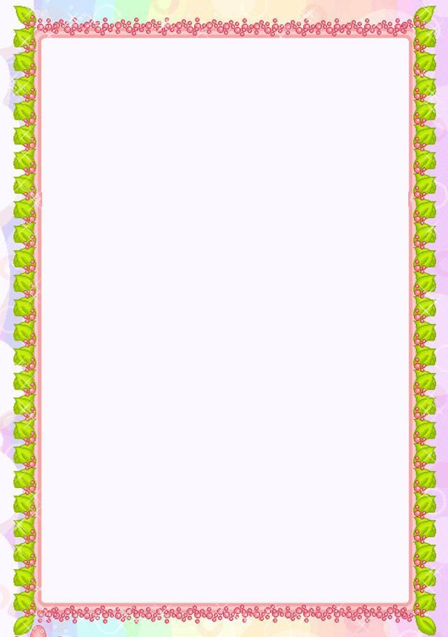 Pink Flower Border | Page+borders+flowers | ~ Beautiful & Adorable ...