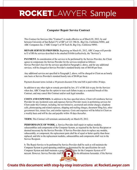 Computer Service Contract - Repair Computer Template