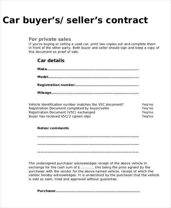 used car purchase agreement
