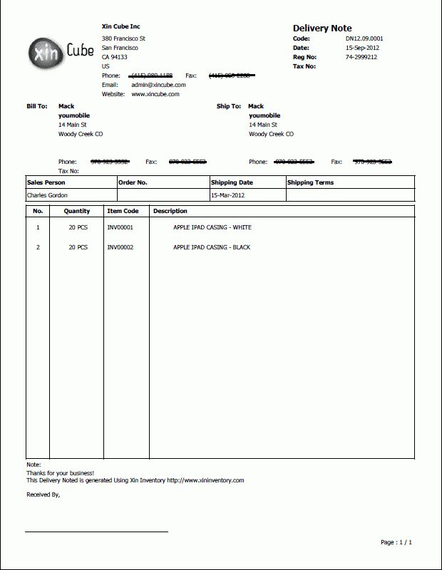 invoice software: Purchase Order Template