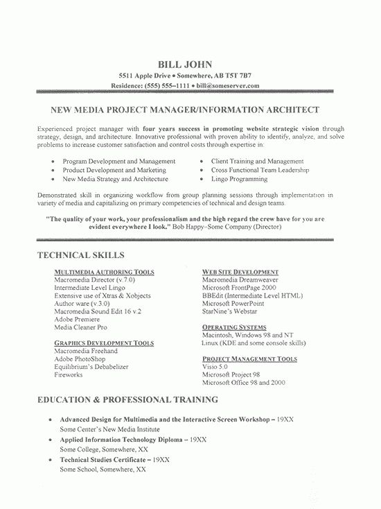 software developer resume sample. sample it resumes it ...