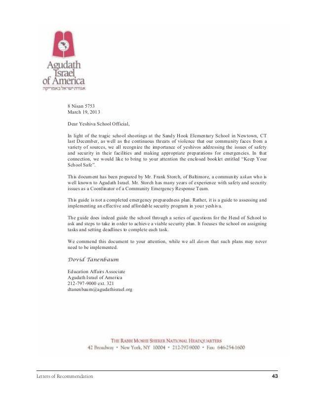 Private School Reference Letter Sample - Mediafoxstudio.com