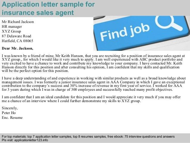 insurance sales agent application letter