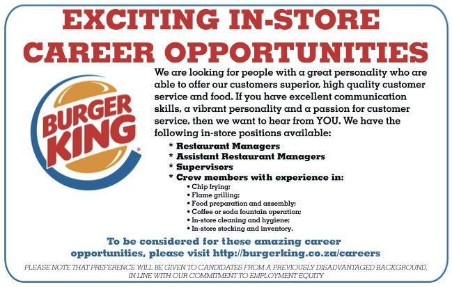 Burger King Resume Jobs Sample - SampleBusinessResume.com ...