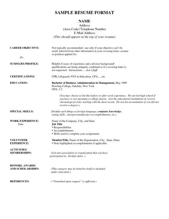 Resume Address Format #15522