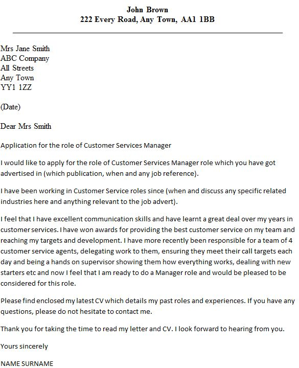 Customer Services Manager Cover Letter Example icover uk inside ...