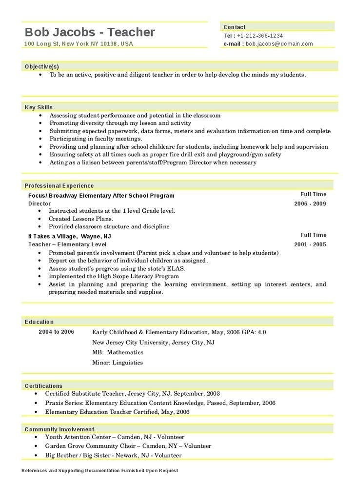 Education Resume Template 2016 Education Resume Template Resume ...
