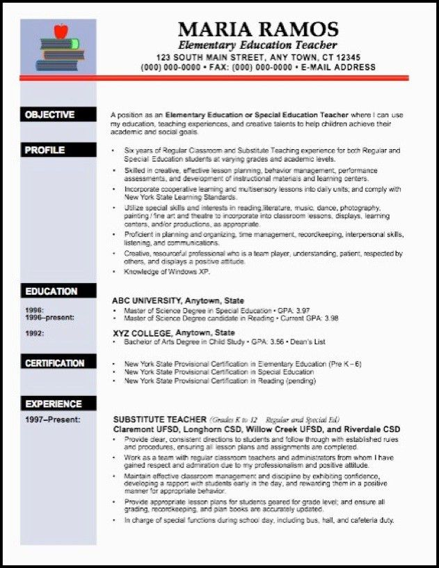 Education Resume Template 2016 Education Resume Template Resume ...