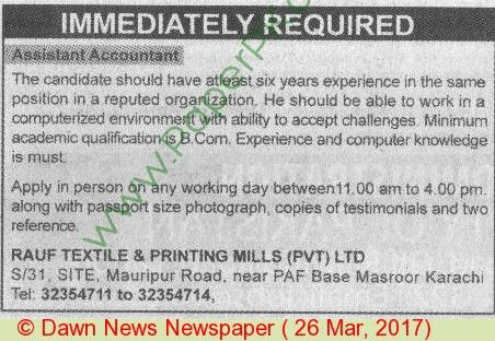 Assistant Accountant Jobs In Karachi on 26 March, 2017 | PaperPk.com