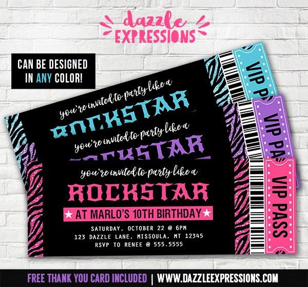 Printable Glitter Zebra Rockstar Ticket Birthday Invitation ...