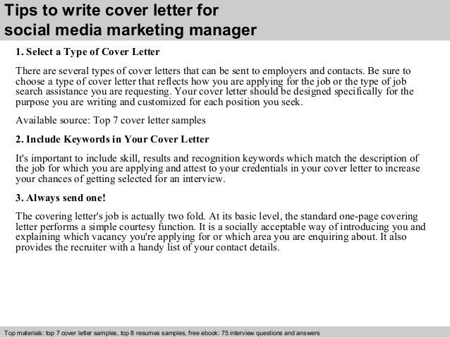 Social media marketing manager cover letter