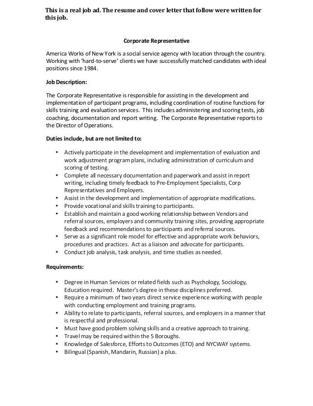Assessment Coordinator Cover Letter