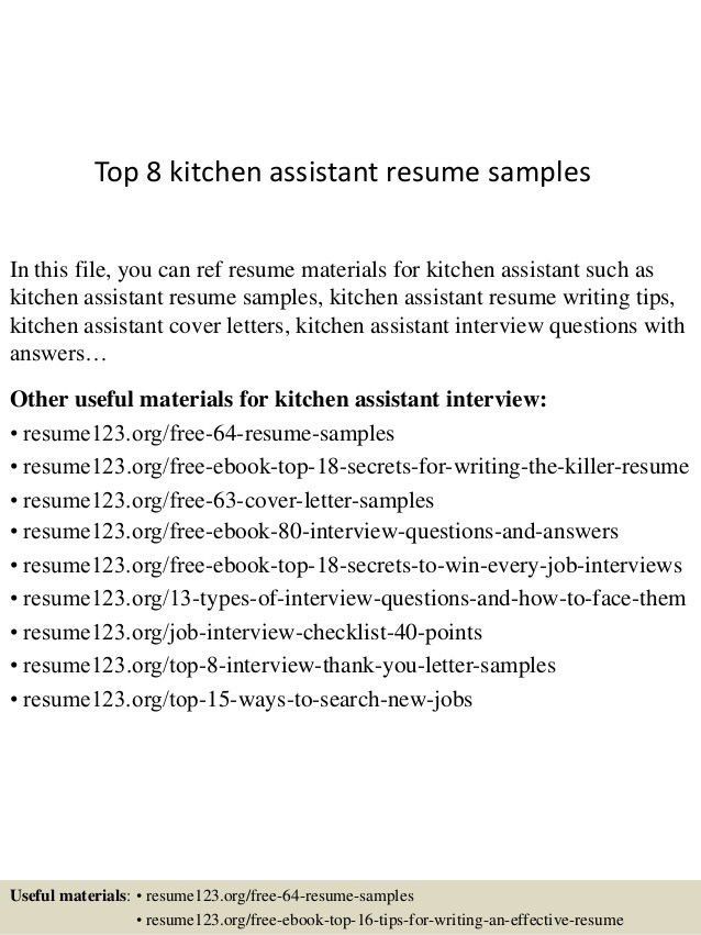 resume kitchen hand