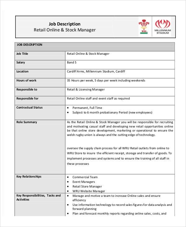 Sample Retail Management Resume - 8+ Examples in Word, PDF
