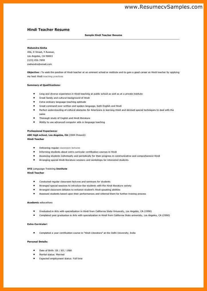 100+ [ Nanny Sample Resume ] | Examples Of Resumes 85 Excellent ...