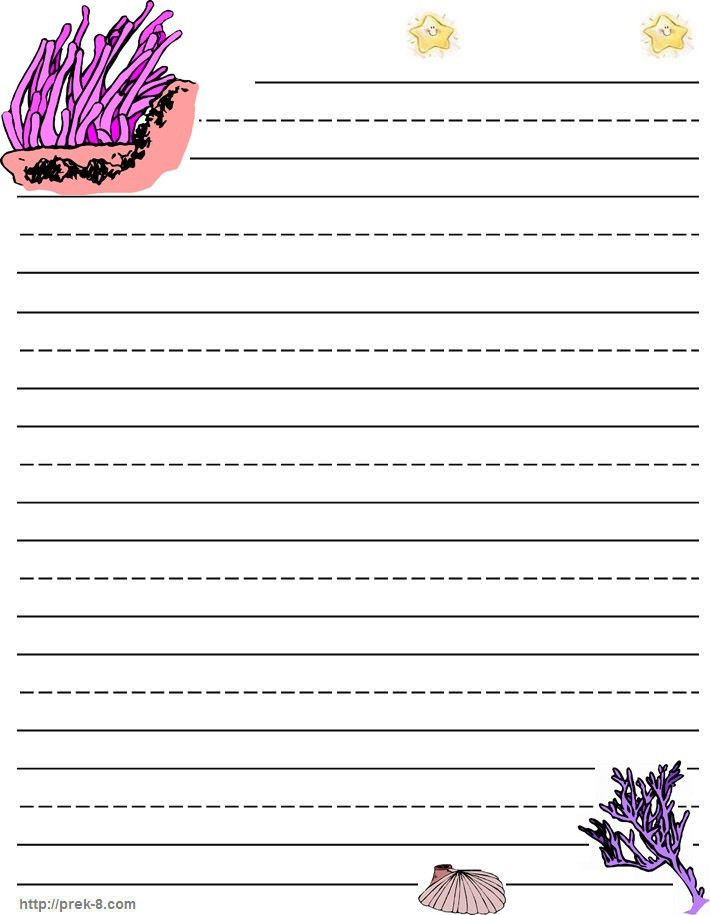 Coral reef free printable Writing paper, lined stationery, free ...