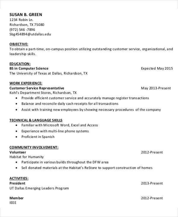 35+ Resume Templates   Free & Premium Templates