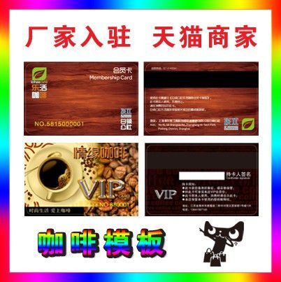 Buy Cafe cafe membership card membership card vip card magnetic ...