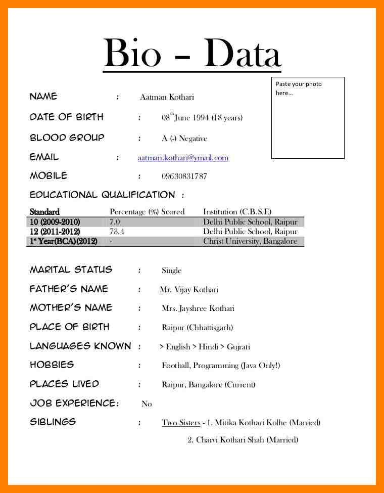 9+ bio data sample for job   emt resume