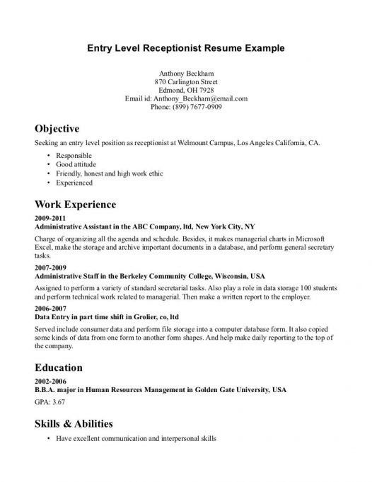 Entry Level Resume Templates Cv Jobs Sample Examples Free Within ...