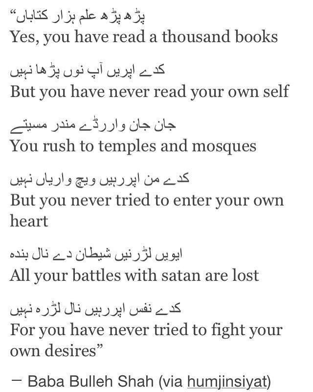 43 best proverbes كلمات images on Pinterest | Arabic quotes ...