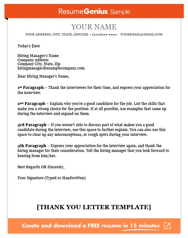 Thank You Letter Template, Sample, and Writing Guide | Resume Genius