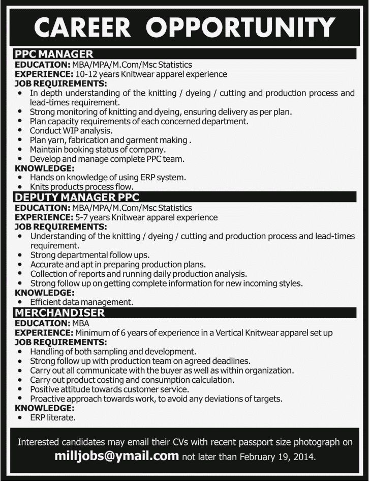 PPC Manager, Deputy Manager PPC, Marchandiser - Others Companies ...