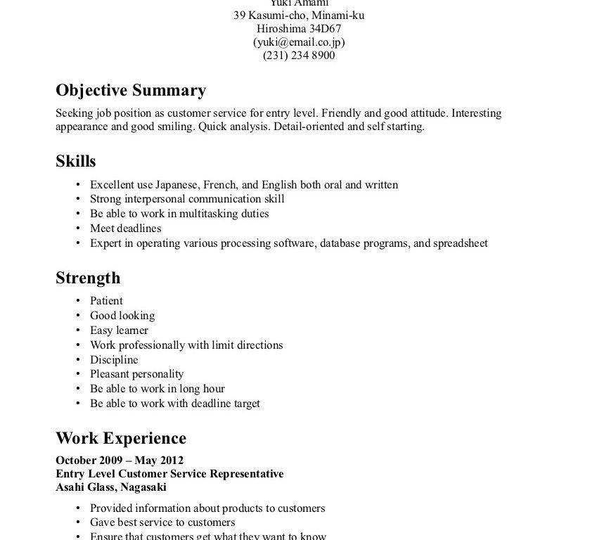 Stylish Design Entry Level Customer Service Resume 7 Customer ...