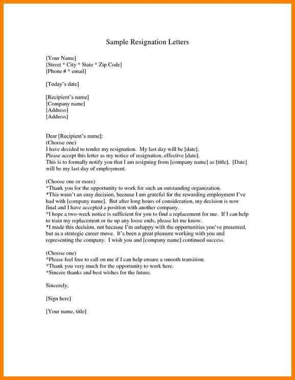 4+ aggressive resignation letter sample | cashier resumes