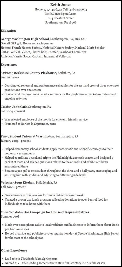 Example Résumé | Admissions | LeTourneau University